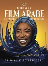 Décentralisation Festival du Film Arabe de Fameck